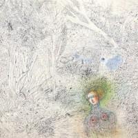 Երիտասարդ կինն այգում | Jeune femme dans le jardin | Տուշ, գուաշ թղթի վրա | Encre, aquarelle sur papier | 50x65 cm | 1973
