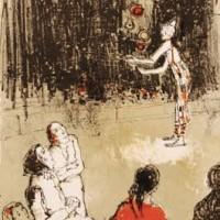 Կրկես | Le cirque | Վիմագրություն | Lithographie | 40x30 cm | 1977