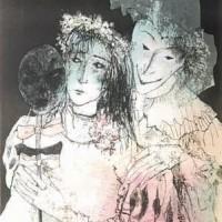 Հաճոյախոսություն | Marivaudage | Վիմագրություն | Lithographie | 110x72 cm | 1981