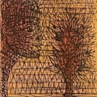 Կիսադեմ ծաղկեփնջով | Profil au bouquet | Վիմագրություն | Lithographie | 42.5×33 cm | 1971