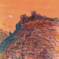 Էզ | Eze | Վիմագրություն | Lithographie 32x24.5 cm | 1964