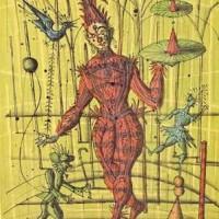 Կրկեսում | Au cirque | Վիմագրություն | Lithographie | 56×44.5 cm | 1976