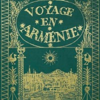 Նանե Գառզու - Ճանապարհորդություն Հայաստան | Nane Carzou - Voyage en Arménie | Նկարազարդումները` Գառզուի | Illustrations de Carzou | 1976