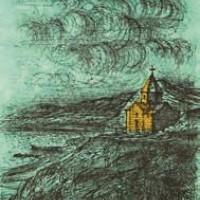 Սևանավանք | Sevanavank | Վիմագրություն | Lithographie 45x32 cm | 1974