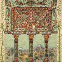 Հայաստան | Armenia | Վիմագրություն | Lithographie | 89x62 cm | 1988